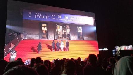 平遥国际电影展范冰冰一出场, 全场乡亲们都沸腾了!