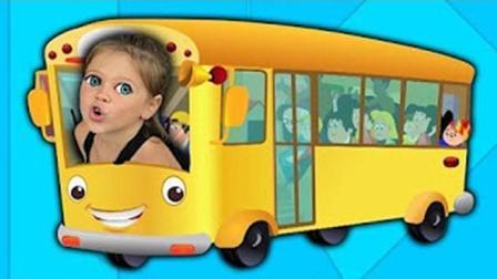 小萝莉儿童游乐园开巴士小汽车, 家庭儿歌童谣