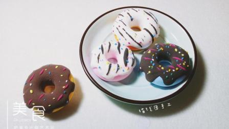 这些甜甜圈竟然是粘土做的, 超简单只需3个步骤快来跟手工达人学习