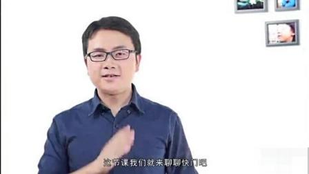 吴师自通单反摄影教程 佳能600d拍摄人物技巧 微单相机入门教程