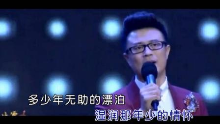 白燕升现场深情演唱歌曲—《戏梦人生》, 注定他这一生与戏结缘!