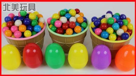 冰淇淋糖果惊喜奇趣蛋玩具 345