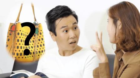 不就2万块一个包包嘛 老公这都不肯给我买