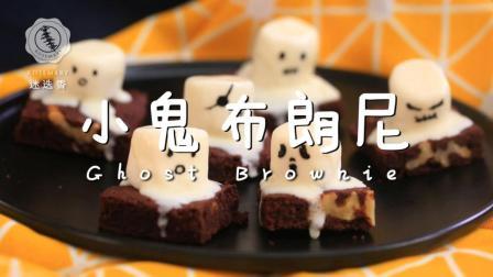 今年万圣节最流行的DIY小鬼蛋糕, 三步就搞定!