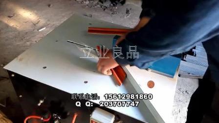 浪卡子县字绣切角机, 切角机多少钱一台