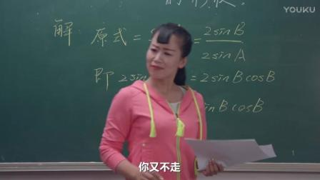 又说那话李静教师节新作品: 慢性子搞笑女老师遇到耿直男学生, 这对话笑爆了