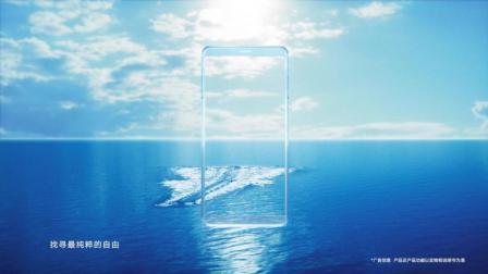追寻天海间最纯粹的自由, 全面屏X20新配色vivo蓝全新来袭