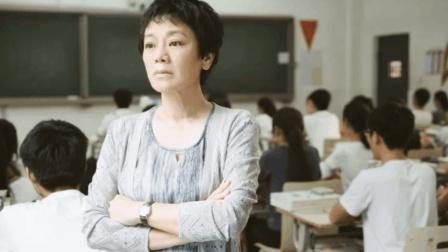 为什么现在的年轻人连孩子也不敢生了? 专访63岁女神张艾嘉