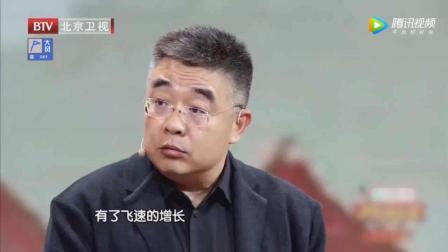 《我是演说家》钱文忠老师演说《找回遗失的传统》