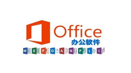 office应用技巧一(Excel的斜线单元格制作)