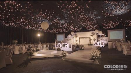 ColorDream婚礼作品之走心西安婚礼《谢谢你没有放弃我》