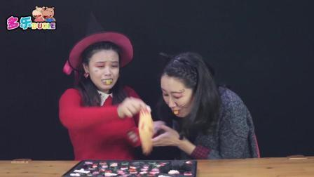 多乐环球食玩 万圣节恐怖糖果特辑