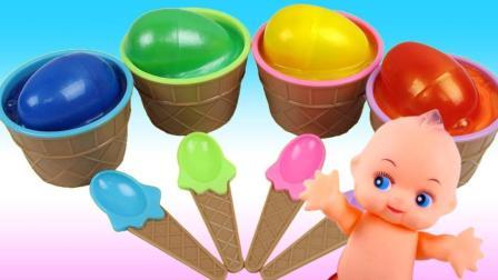 牛奶变成了彩蛋冰淇凌? 早教色彩认知游戏助你培养宝宝的创意思维