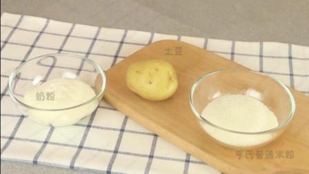 6个月宝宝辅食: 奶香土豆泥的制作方法, 简单易学, 1分钟就学会