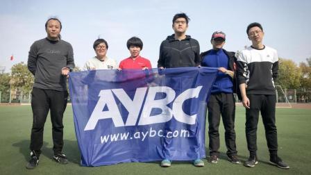 #AYBC# 铁路工程 棒球活动 20171028