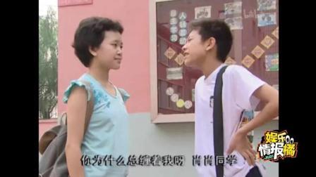 《家有儿女》居然有小女孩给刘星表白的桥段! 看完真是感慨时光啊
