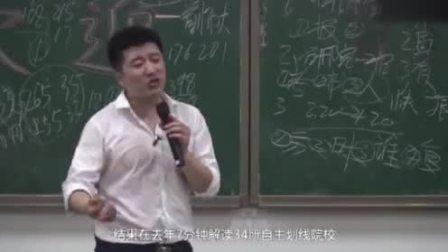 笑声中体会哲理,人活着到底是为了什么!段子手神嘴张雪峰老师说!