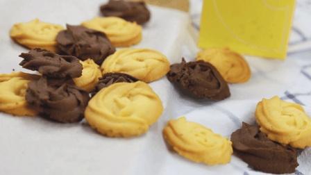 最简单的烘培西点《曲奇饼干》