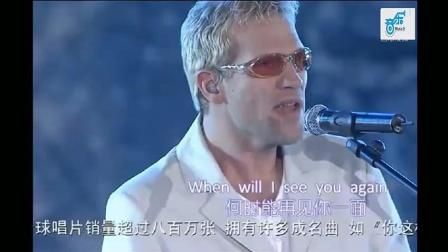 """90后丹麦网红翻唱王菲的神曲《传奇》太""""牛""""了。真是音乐无国界"""