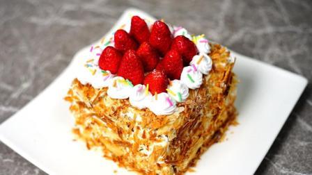 脑洞大开的手抓饼做拿破仑蛋糕, 你能想得到吗?