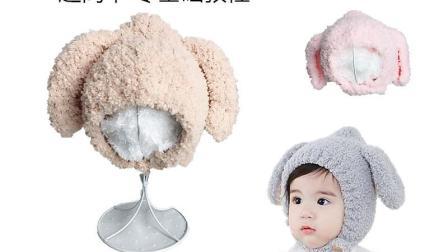 宝宝护耳帽编织教程-羊咩咩手工编织