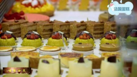 法国人做蛋糕的境界
