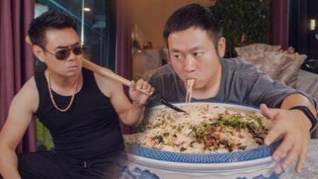 陈翔六点半 2017:吃货为省钱吃自助餐遭遇威胁 43