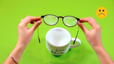 冬天戴口罩出门眼镜片上总起水雾怎么办? 用肥皂试试吧, 效果非常好