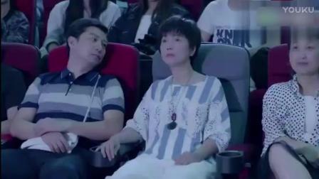 《美味奇缘》宋德忠和吴素萍粗来约会看电影啦