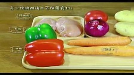 营养美味早餐-芝士鸡胸肉烤土豆+百香果汁
