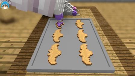 怪兽学院: 万圣节曲奇饼干