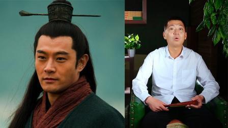 《公子神聊》第25话周瑜为何能成为东吴的政治明星