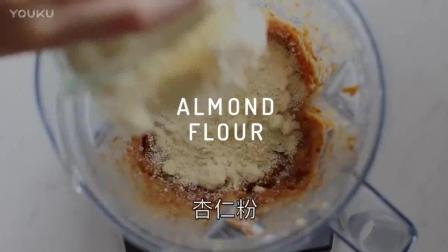 蛋糕裱花教学视频嫩食记-用手到擒来的食材, 做素食主义烘焙_超清sd0烘焙食谱