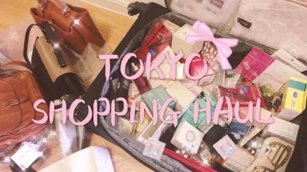 [MysticChow]东京购物分享 超长SHOPPING HAUL