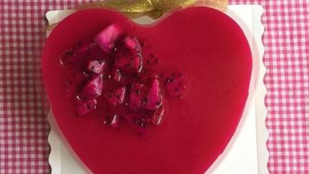 火龙果慕斯蛋糕做法-真的有爱情的味道!