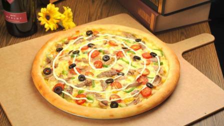 自制金枪鱼披萨-味道不错, 有点辣