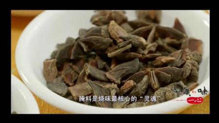 经典粤菜美食脆皮烧鹅、蜜汁叉烧还有腊肉, 每一种都会让你止不住口水
