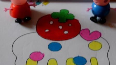 和佩奇乔治一起涂涂画画 好美味的草莓蛋糕 小猪佩奇乔治笑嘻嘻
