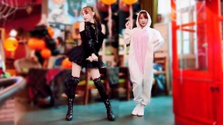 【紫嘉儿】万圣节小黑猫✿By2-Cat And Mouse✿泫雅-摆尾(Freaky)