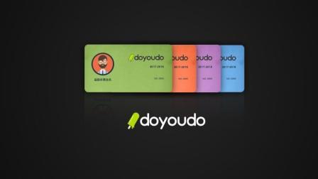 doyoudo年卡使用视频