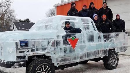 这辆汽车用5吨冰打造, 开着开着就剩下一个司机!