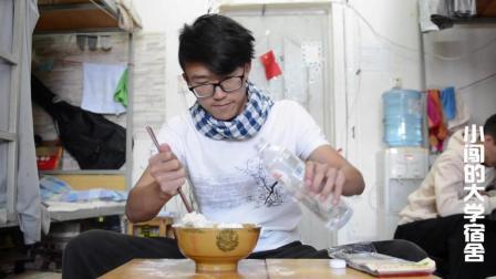 河南小伙心灵手巧, 大学宿舍做烙馍, 宿管都服气, 不学厨师可惜了