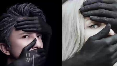 [超清]薛之谦新歌封面疑抄袭国外公益作品 网友: 著名的照片都敢用?