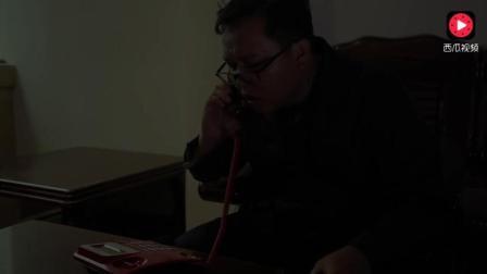 农村老爹给儿子打电话, 电话传来的是一个女的声音, 听完让人落泪