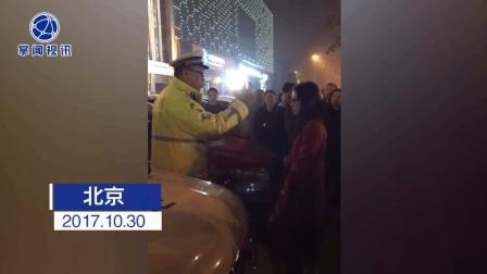 女子逆行遭交警处罚引口角 被交警当众训话引围观