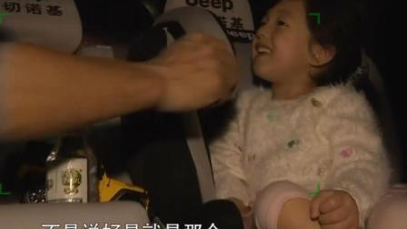 未播: 刘畊宏问泡芙要保护谁, 她说的第一个人却是嗯哼