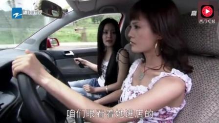 美女被黑社会追杀, 公路上飙车太刺激了