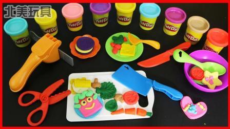 北美玩具 第一季 用彩泥做饭做菜的儿童手工游戏