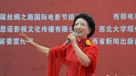 红色经典 貟恩凤 信天游唱给毛主席听 珍藏_超清