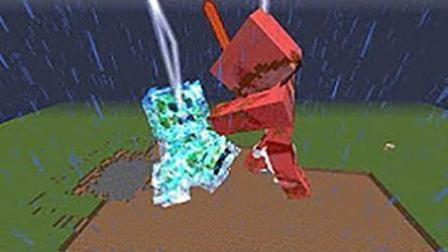 魔哒我的世界minecraft模组大乱斗王者荣耀奥特曼大战泰坦苦力怕与泰坦猪人